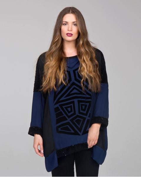 Picture of Longshirt with textured print