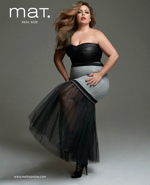 Picture of Skirt with tulle