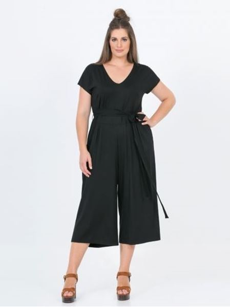 Picture of Jumpsuit blue, green & black